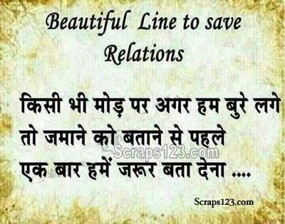 bure hai hum status in hindi