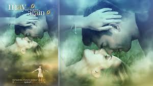 Romantic Movie Poster Romantic Movie Poster Photoshop Manipulation Tutorial