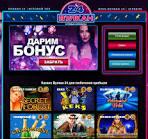 Зеркала Вулкан: запасные казино