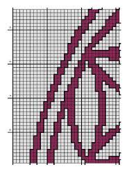 flower of life outline cross stitching knitting crocheting rug making se40015