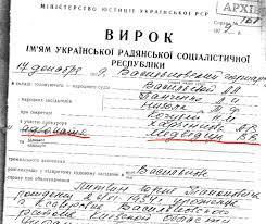 Роль Медведчука: Юрій Литвин і Василь Стус мали одного адвоката та загинули  в одному таборі | Історична правда