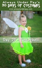 tinkerbell inspired costume tutorial