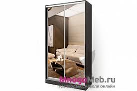 <b>Шкафы</b>-<b>купе с зеркалом</b> - купить в Москве недорого, низкие цены ...