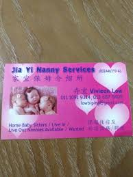 Baby Sitters Wanted Home B Sitter Live In Or Out Nanny Home Cook Selangor