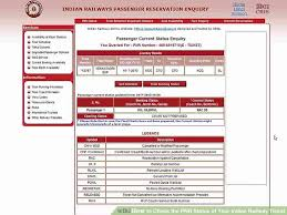How To Check The Pnr Status Of Your Indian Railway Ticket 5