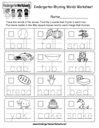 Worksheets generator phonics matching worksheets for short vowel sounds r controlled words matching phonics worksheets for. Free Kindergarten Rhyming Words Worksheets Understanding The Pronunciation Of Words
