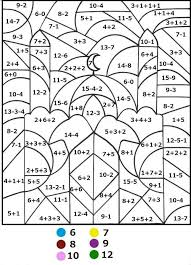 math-coloring-pages-by-number-343 | Color by Number for Adults and ...