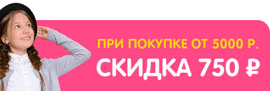 Детские <b>платья и сарафаны Котмаркот</b> – купить в Астрахани в ...