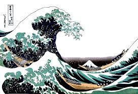 Check out inspiring examples of tsunami artwork on deviantart, and get inspired by our community of talented artists. Tsunami And Mount Fuji Vintage Japanese Ukiyo E Art Drawing By Just Eclectic