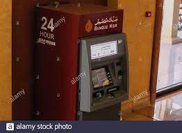 "Hurghada, Ägypten. Februar 2020. Ein Geldautomat der Bank Banque Misr im  Hotel ""The Cascades"". Kredit: Gerald Matzka / dpa-Zentralbild / ZB / dpa /  Alamy Live News Stockfotografie - Alamy"