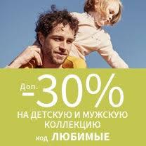 Купить женскую обувь в интернет-магазине в Москве – заказать ...
