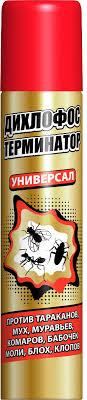 Аэрозоль от летающих и <b>ползающих</b> насекомых <b>Дихлофос</b> ...