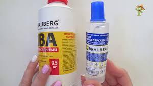 <b>Клей</b> для слайма <b>BRAUBERG</b> ПВА и Канцелярский/ Работает ...