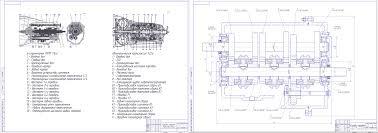 Курсовые и дипломные работы автомобили расчет устройство  Курсовой проект Расчет коробки передач mercedes benz