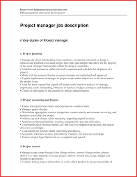 New Assistant Project Manager Responsibilities Excuse Letter