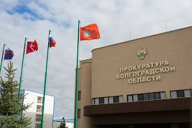 Волгоградской области сотрудница колледжа продавала поддельные дипломы В Волгоградской области сотрудница колледжа продавала поддельные дипломы