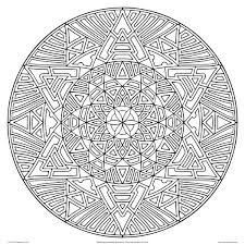 Small Picture Intermediate Mandala Coloring Pages Coloring Pages