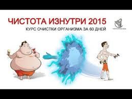 insinkerator Россия Реферат Пищевая ценность продуктов питания xreferat com