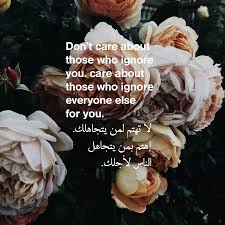 Beautiful Arabic Quotes About Love 10 Apk Download Android