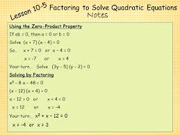29 factoring to solve quadratic equations