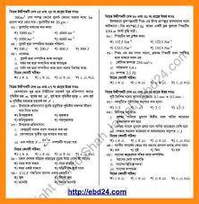 sample classification essays dtn info sample classification essays supersize me activities 7869209 jpg