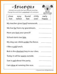 10+ 2nd grade english worksheets | math cover