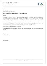 c a kushal resume