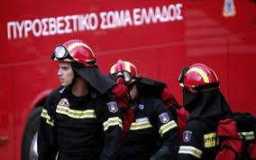 Αποτέλεσμα εικόνας για Ποια η απάντηση του ΥΠΕΠΘ για τη μη δυνατότητα πρόσβασης των υποψηφίων ΕΠΑΛ στη Σχολή Πυροσβεσών