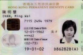 Hk Smart For Identity Card Residents New