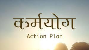 Karma Yoga Apply In 3 Simple Steps Hindi Very Helpful