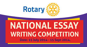 rotary d national essay writing competition on rotary vision and provide a platform for the new generation to share their views and ideas on how they can contribute towards community development