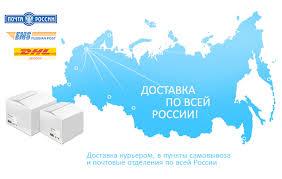 Купить диплом с доставкой по Москве и в регион Варианты доставки