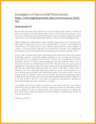 Personal Statement Examples For Resume Examples Of Resume Profile ...