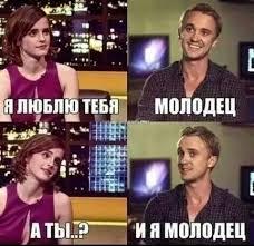 Russische Sprüche Startseite Facebook