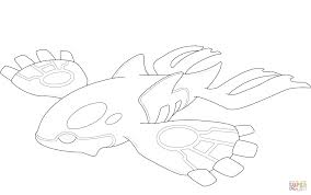 Sweet Looking Kyogre Coloring Pages Pokemon Page Free Printable