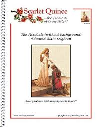 Blair Com Size Chart Amazon Com Scarlet Quince Bla001 B The Accolade Without