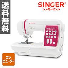 Soft Sewing Machine Case