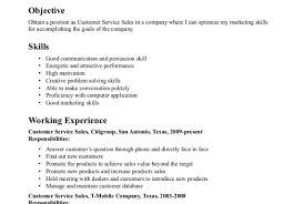 How To Write Skills In A Resume Computer On Examples Your Personal