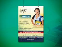 Hd Poster Design Poster Design For Mci Iitjee Hd The Designer