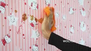 Dark Shade Walls - Wall Paper Company ...
