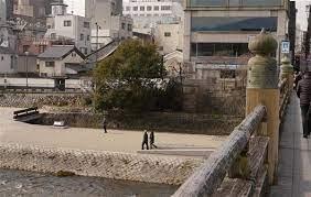京 の 六条 河原 で 処刑 され てい ない 武将 は 次 の うち 誰か