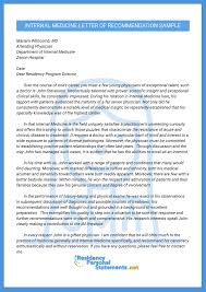 letter of recommendation for residency our internal medicine letter of recommendation sample