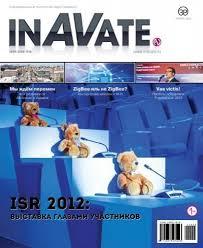 Скачать в PDF (13 ÐœÐ') - InAVate