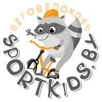 = SportKids.by = Клуб <b>Беговел</b> Минск | ВКонтакте
