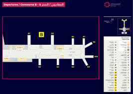 Maps Hamad International Airport
