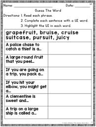 Free interactive exercises to practice online or download as pdf to print. Ui Variant Vowels Phonics Pack And Word Work Multisensory Orton Gillingham Word List Builder