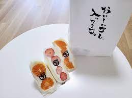 中 目黒 フルーツ サンド
