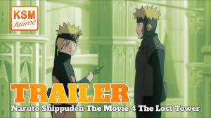 Naruto Shippuden The Movie 4: The Lost Tower - Deutscher Trailer - YouTube