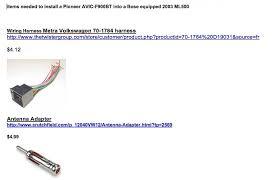 diy install pioneer avic f900bt in '03 fiber optic ml500 pioneer avic f700bt troubleshooting at Pioneer Avic F900bt Wiring Diagram