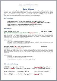 Cv Template School Leaver Cv Template Pinterest Cv Template